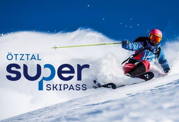 Общий лыжный абонемент